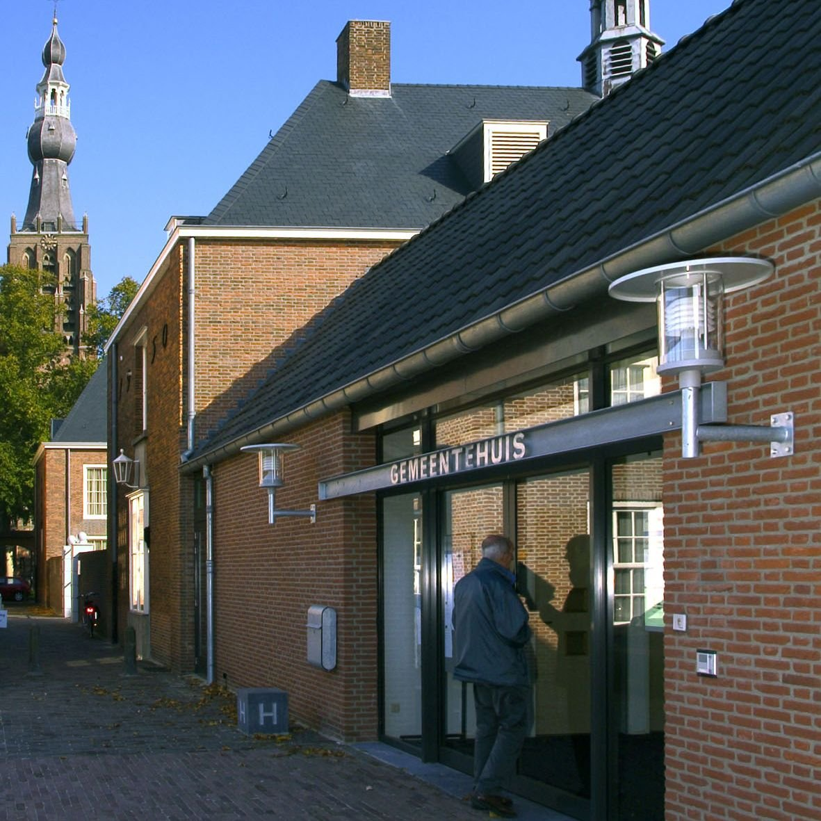 Gemeente Hilvarenbeek